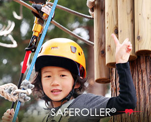 Saferoller® is the world's FIRST rolling continuous belay system and remains the only system that can be installed with safety line out-of-reach for maximum adrenaline rush. This high capacity system dramatically increases customer throughput and has one of the lowest operating costs on the market. With hundreds of thousands of miles rolled, Saferoller® leads the industry in durability, decreasing your down-time and increasing your ROI.  Ideal for Saferoller® Kids Trail, aerial adventure parks and Zip Lines of any length. From ages 4 and up. Just slip on and roll.